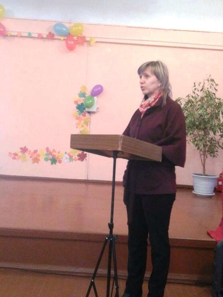 Общешкольной родителское собрание